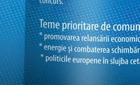 Europa Jurnaliștilor din Amfiteatre